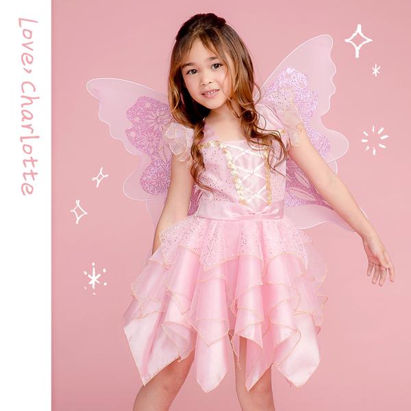 吸睛度爆表✨  美國設計師品牌 Love, Charlotte 造型扮裝