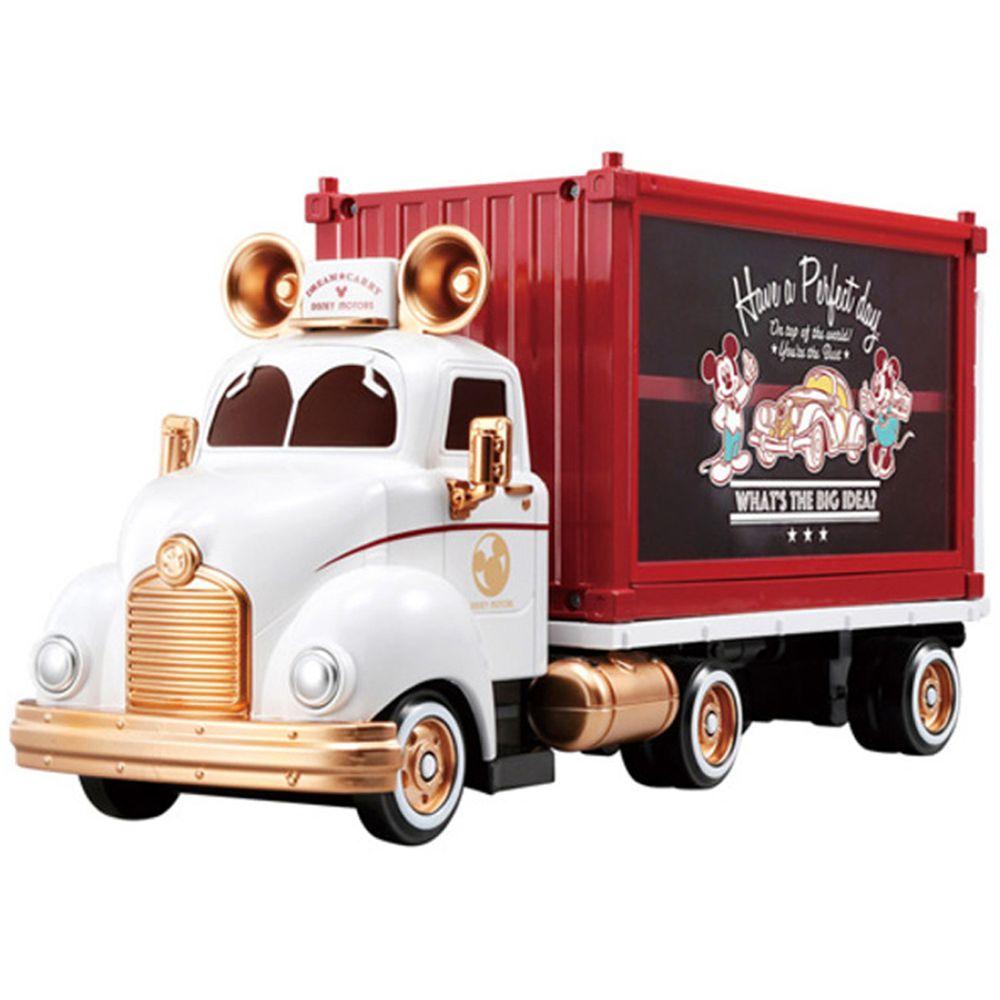 Tomica - TOMICA迪士尼10週年貨櫃收納車