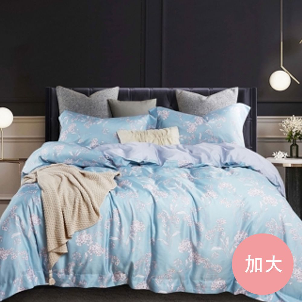 PureOne - 吸濕排汗天絲-芙里安-加大床包枕套組(含床包*1+枕套*2)