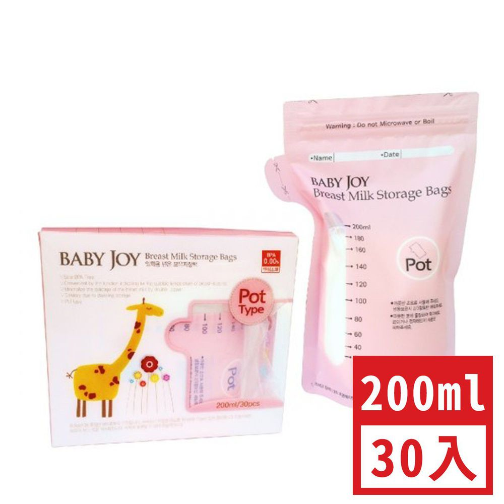 韓國 Pomier 朴蜜兒 - 量杯型感溫母乳儲存袋-200ml*30入