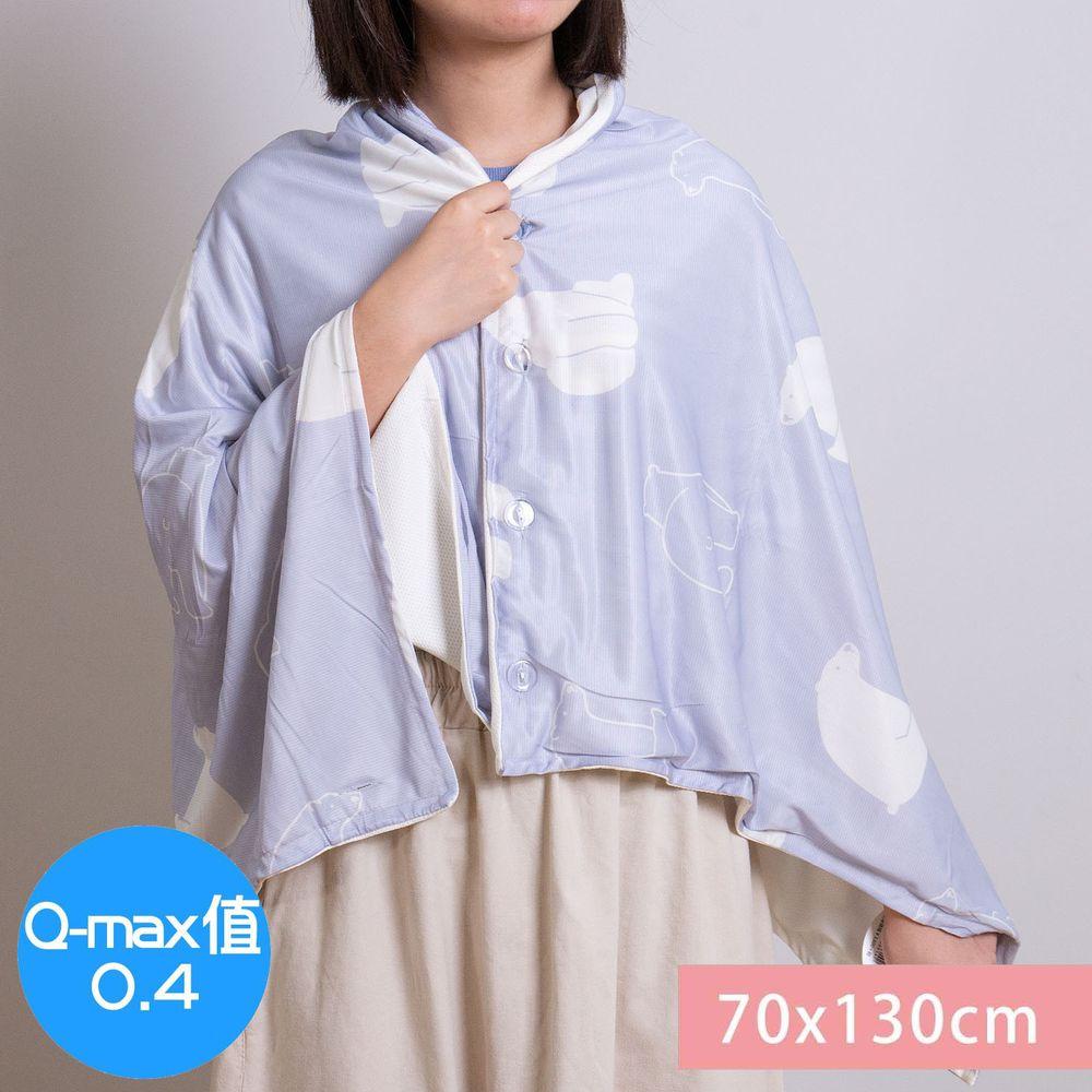 日本小泉 - 節電對策冷感薄毯 (附釦可作披肩)-北極熊20-淺灰 (70x130cm)