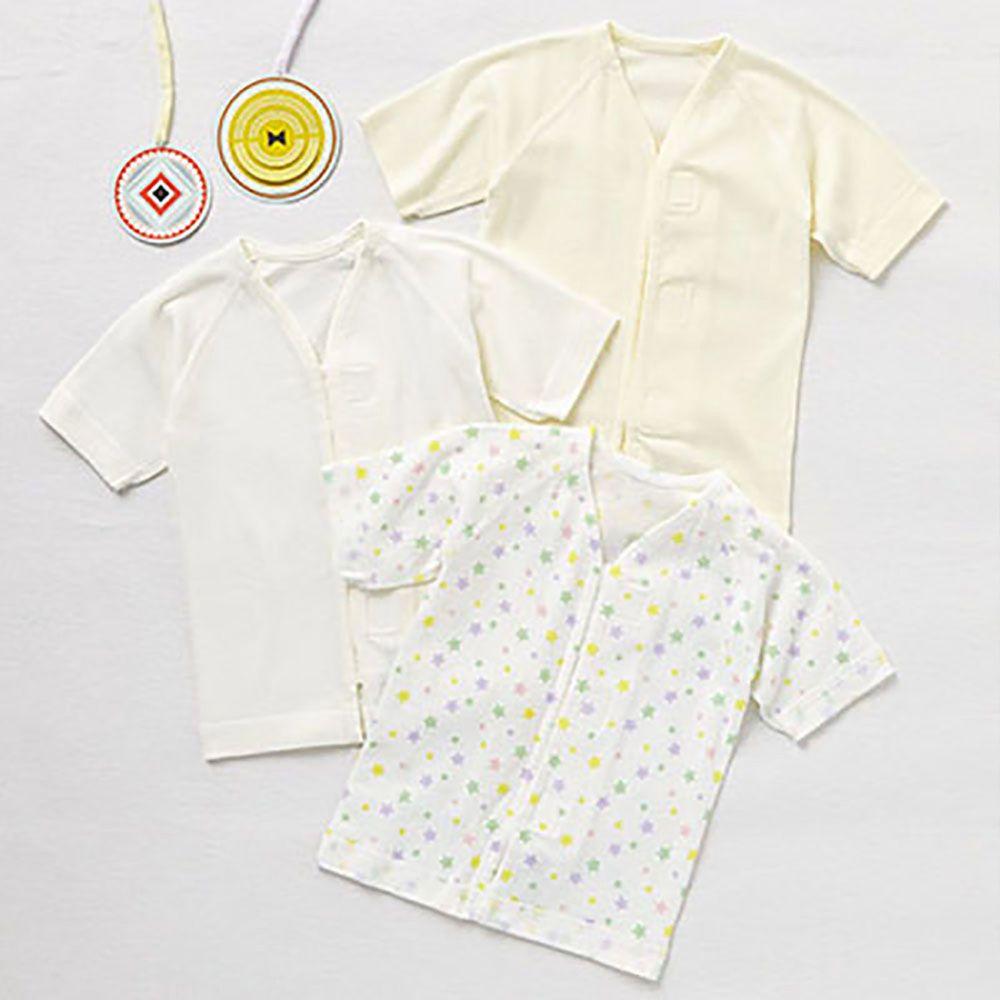 日本 Combi - mini系列-純棉肚衣(黏貼式) (60-70)-星星3件組