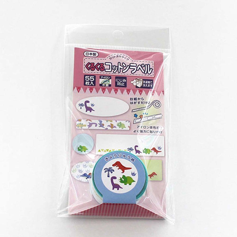 akachan honpo - 棉布標籤-恐龍
