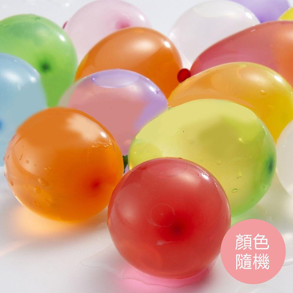 大倫氣球 - 水球*200顆-顏色隨機-水球*200顆、附專利充水器