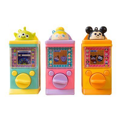 【找好朋友一起玩更好玩】迪士尼 Disney 口袋虛擬扭蛋機三款組-米奇+三眼怪+灰姑娘