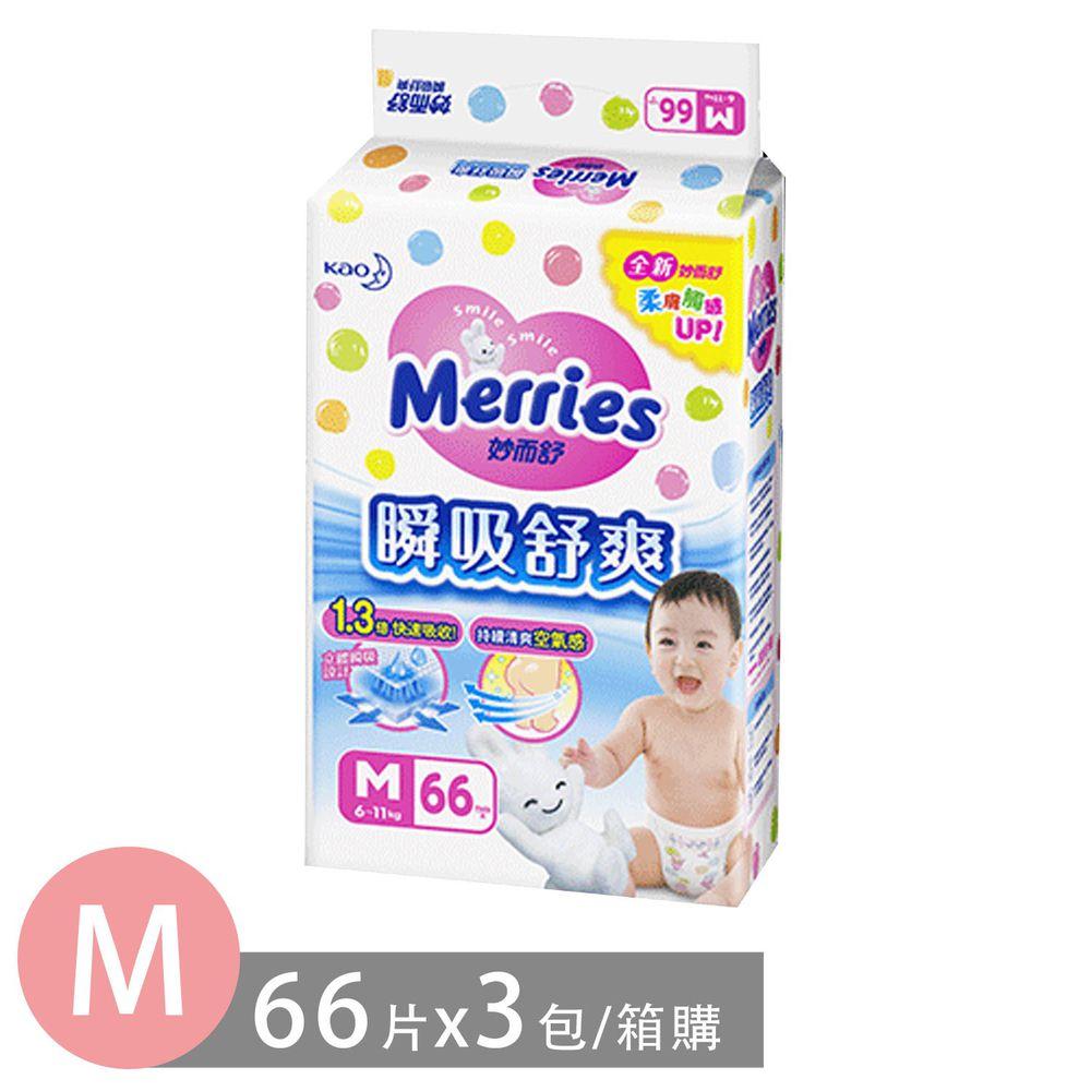 花王 - 妙而舒瞬吸舒爽紙尿褲 (M)-66片*3入/箱購