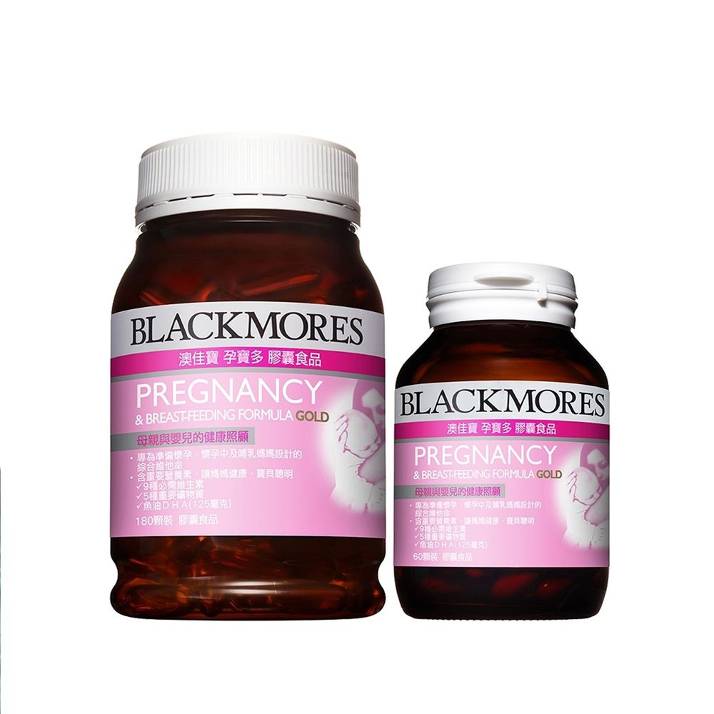 BLACKMORES 澳佳寶 - 孕寶多膠囊食品180顆贈60顆組合
