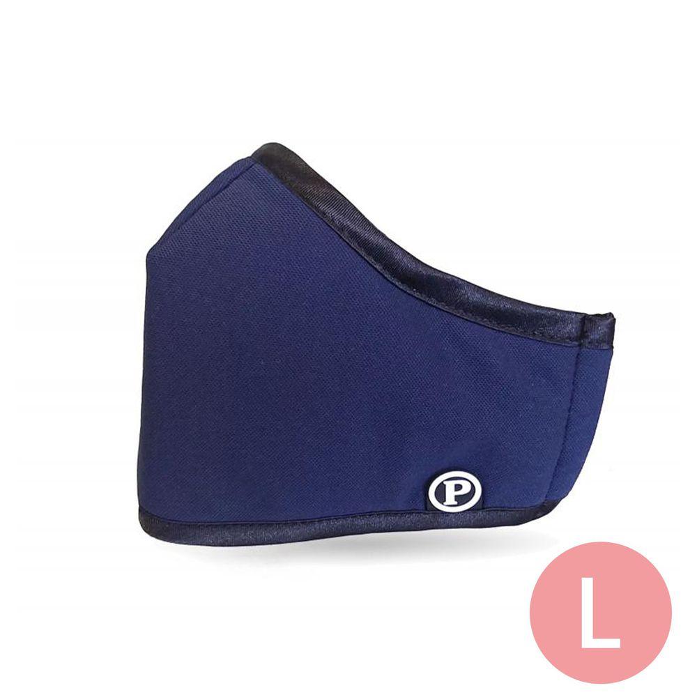 PYX 品業興 - 滅菌防霾可水洗口罩-性格藍-L(男性)