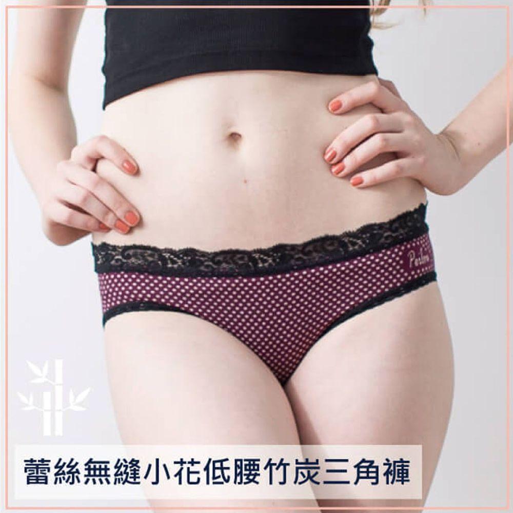 貝柔 Peilou - 蕾絲無縫低腰女三角褲-小花-紫紅 (Free)