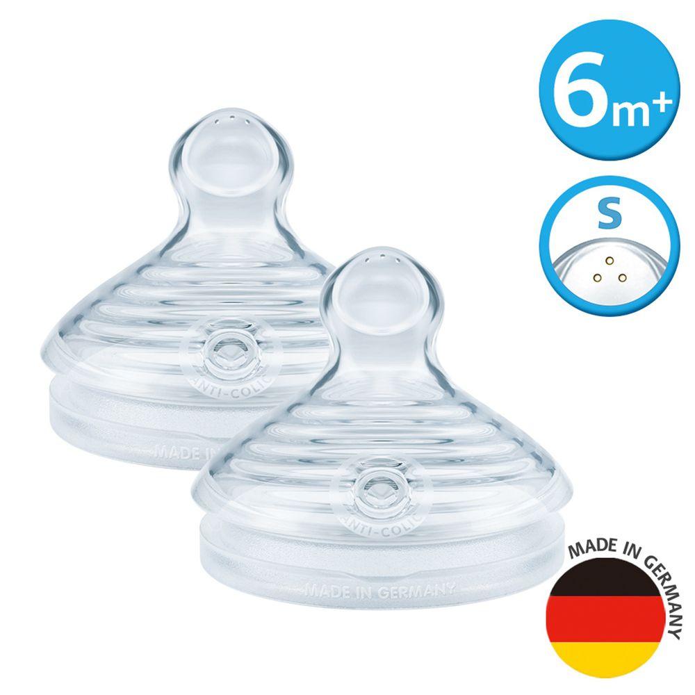 德國 NUK - 自然母感矽膠奶嘴-2號一般型6m+小圓洞-2入