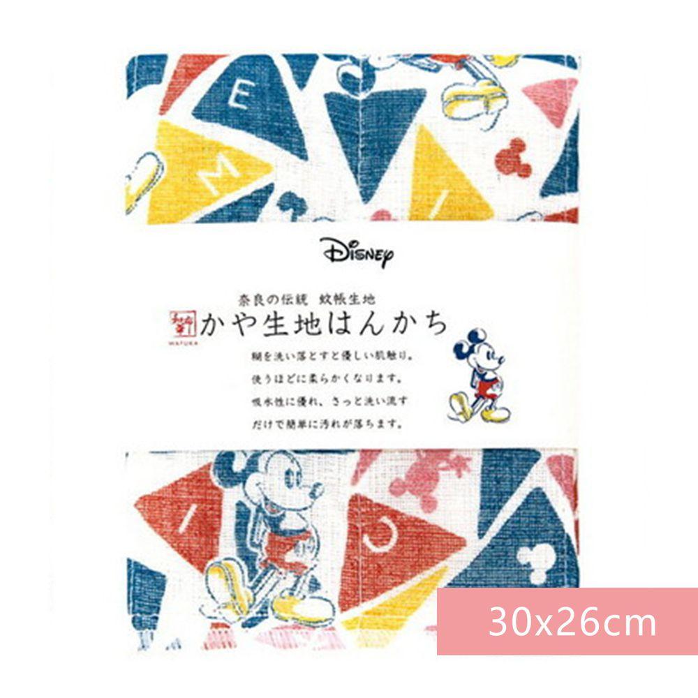 日本代購 - 【和布華】日本製奈良五重紗 手帕-彩色三角米奇 (30x26cm)