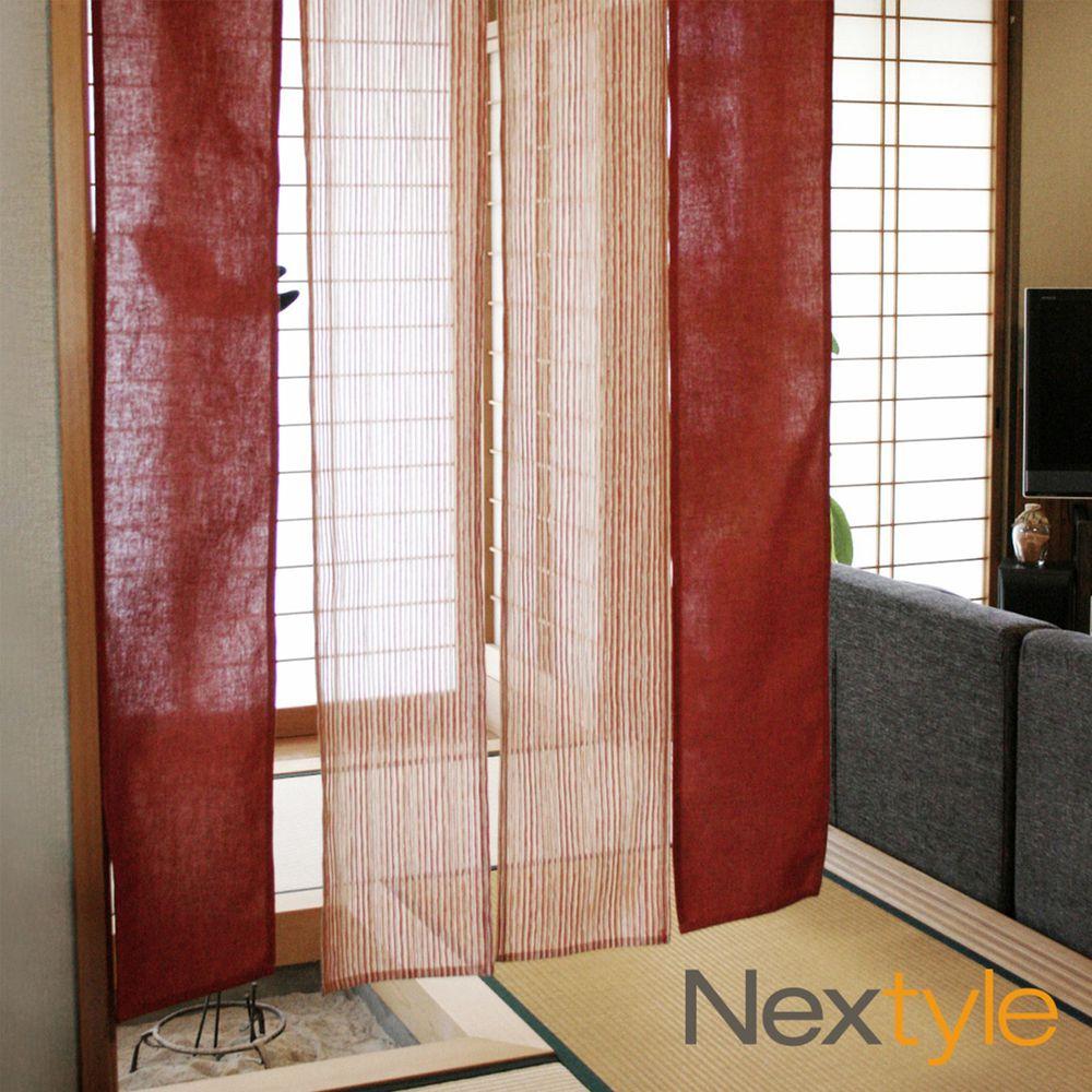 Nextyle - 日製手作系-鎌倉禪風四開式門簾-楓紅 (W85 cm x H170 cm)