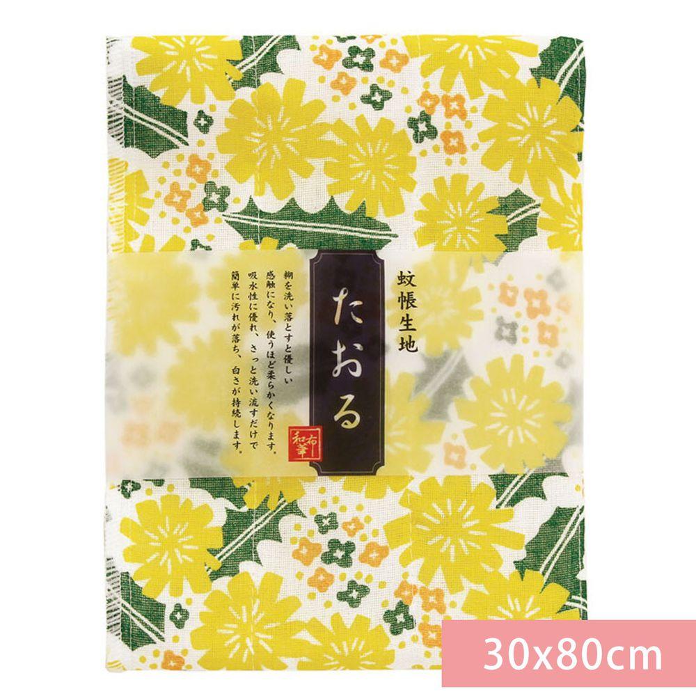 日本代購 - 【和布華】日本製奈良五重紗 長毛巾-蒲公英與油菜花-黃綠 (30x80cm)