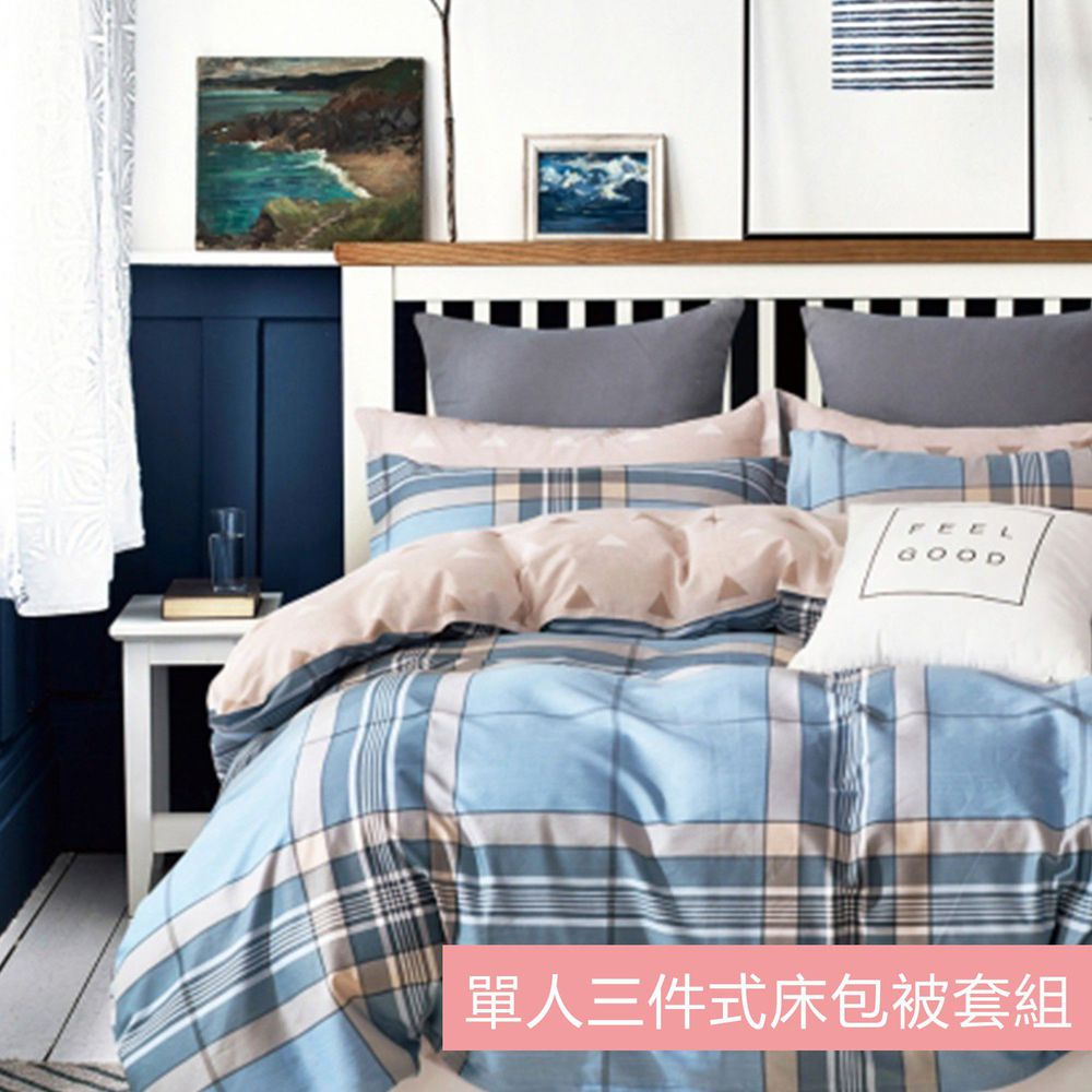 PureOne - 極致純棉寢具組-漫步者-單人三件式床包被套組