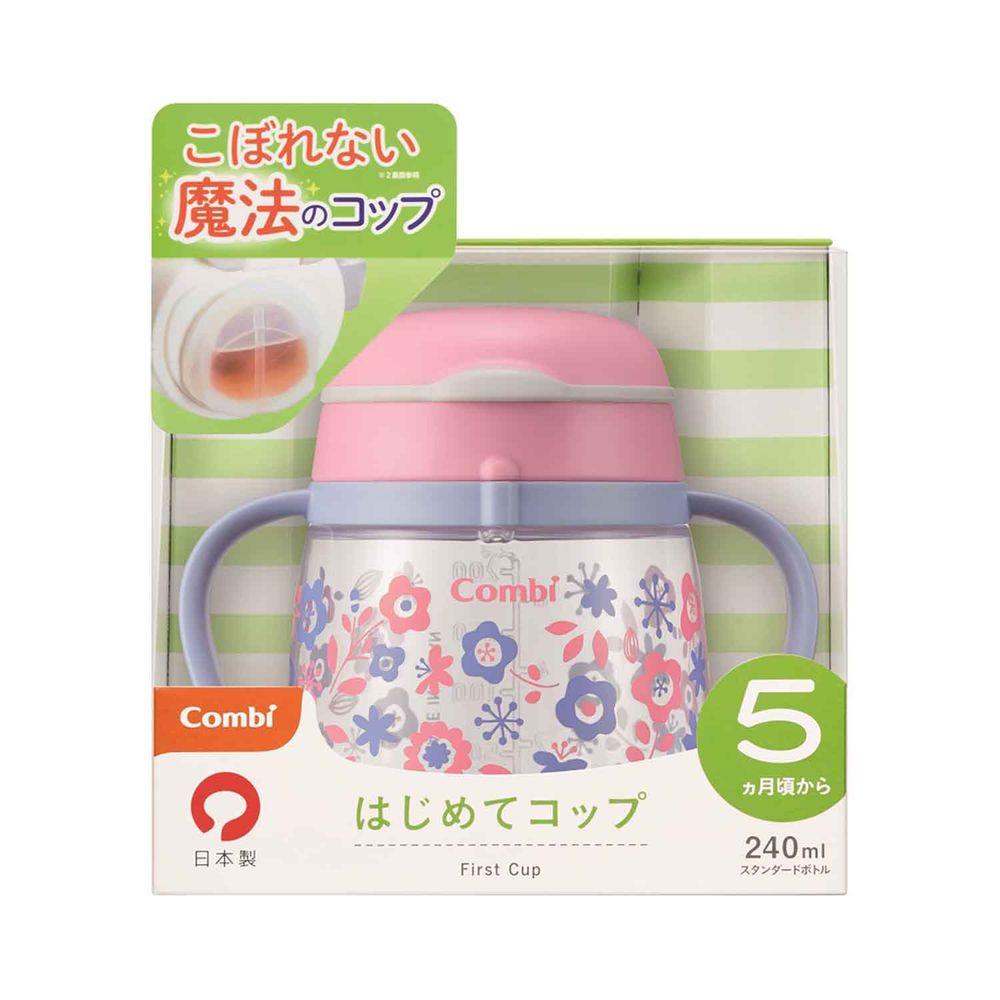 日本 Combi - LakuMug樂可杯第2階段直飲杯-水杯-法式花園 (5個月以上)-240ml