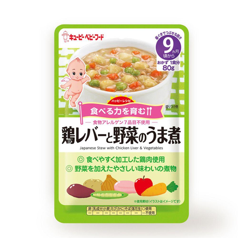 日本KEWPIE - HA-21蔬果百匯雞隨行包-80g