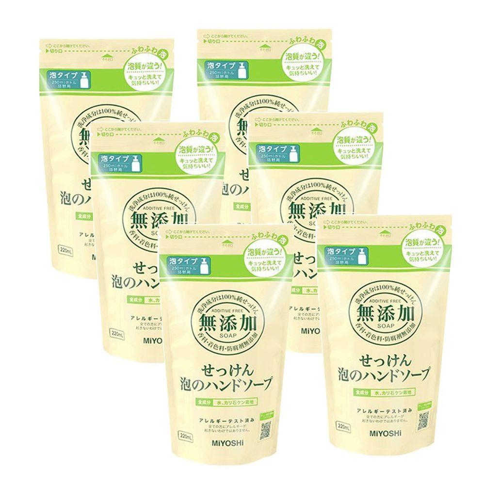 日本 MIYOSHI 無添加 - 泡沫洗手乳-補充包-220ml*6