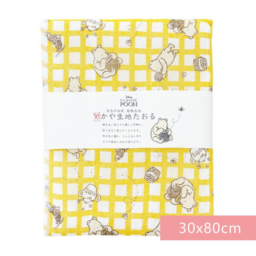 日本代購 - 【和布華】日本製奈良五重紗 長毛巾-格紋維尼 (30x80cm)