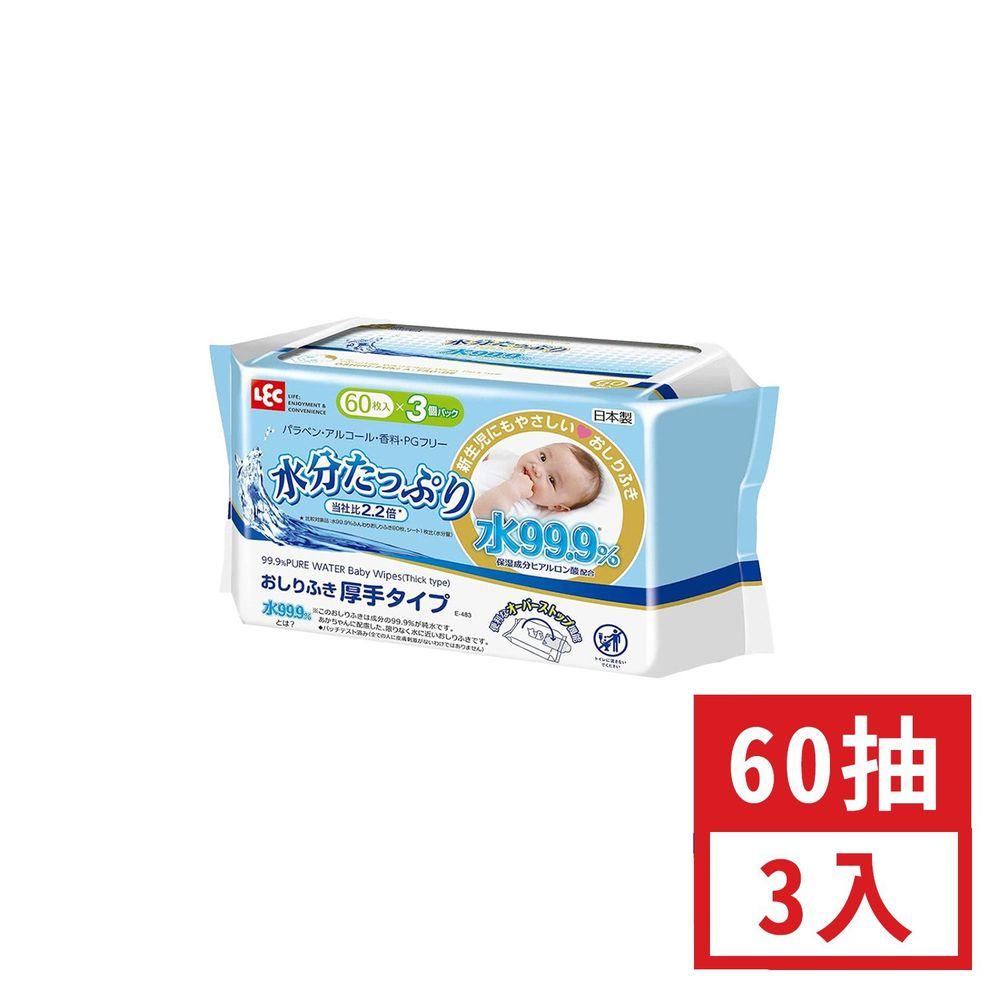 日本 LEC - 純水 99.9% 濕紙巾-加濕加厚-家用包-60抽x3包入