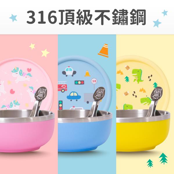 【台灣製 KOM】三色碗耐用好清潔,還有附矽膠碗蓋不滴汁