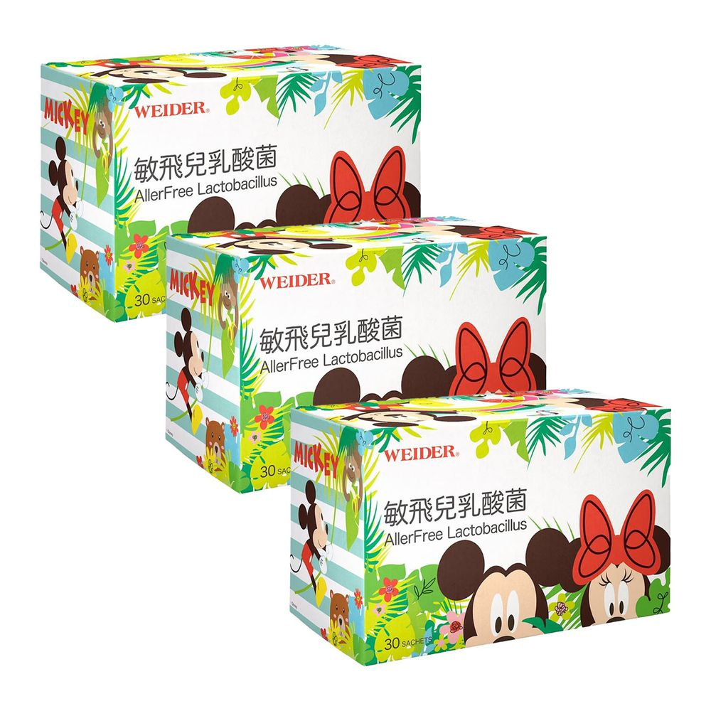 WEIDER 美國威德 - 敏飛兒乳酸菌30包/盒*3