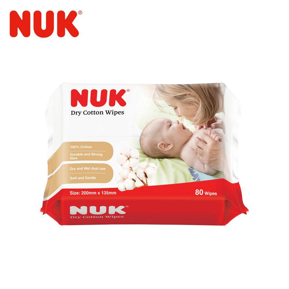 德國 NUK - 嬰兒乾濕兩用紙巾-80抽