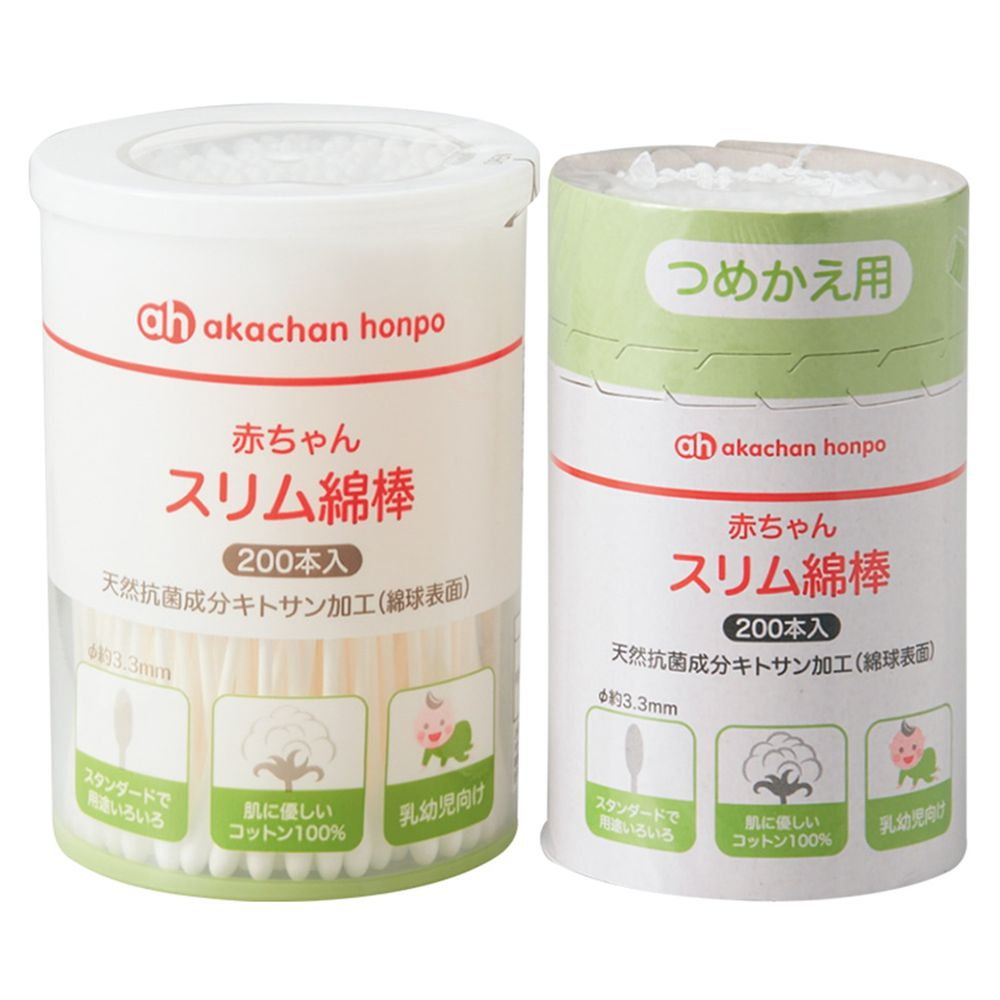 akachan honpo - 嬰幼兒用細軸棉花棒-200支-2件組