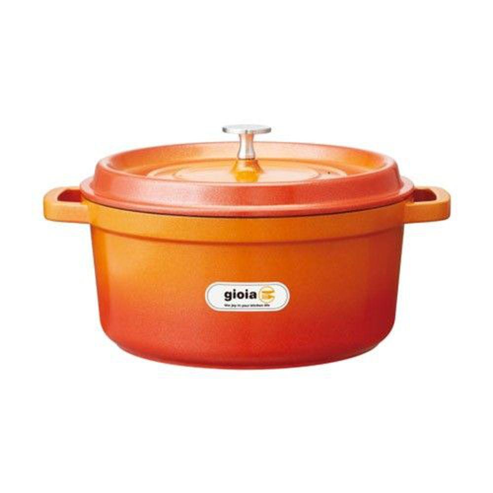 日本Gioia - 輕量琺瑯鋁鑄鍋 - 圓型-24cm-漸層橘