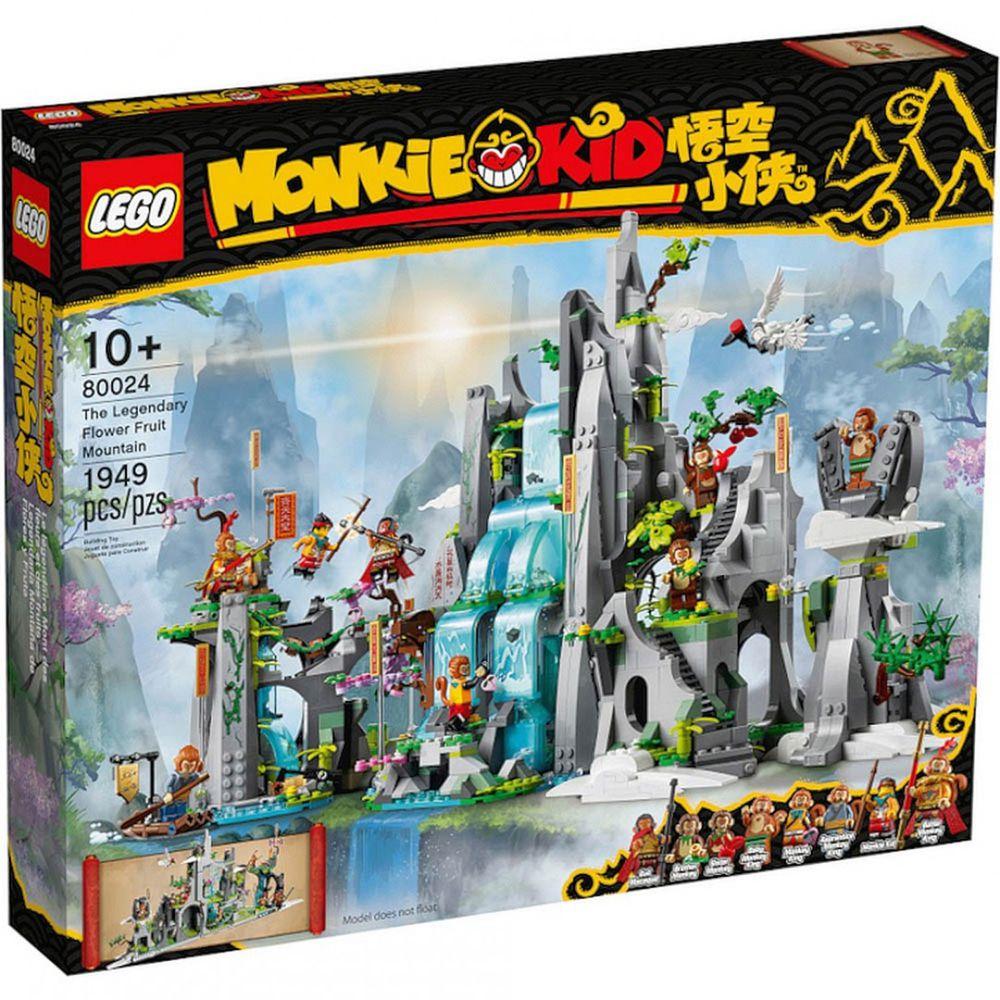 樂高 LEGO - 樂高積木 LEGO《 LT80024 》悟空小俠系列 - 傳奇花果山-1949pcs