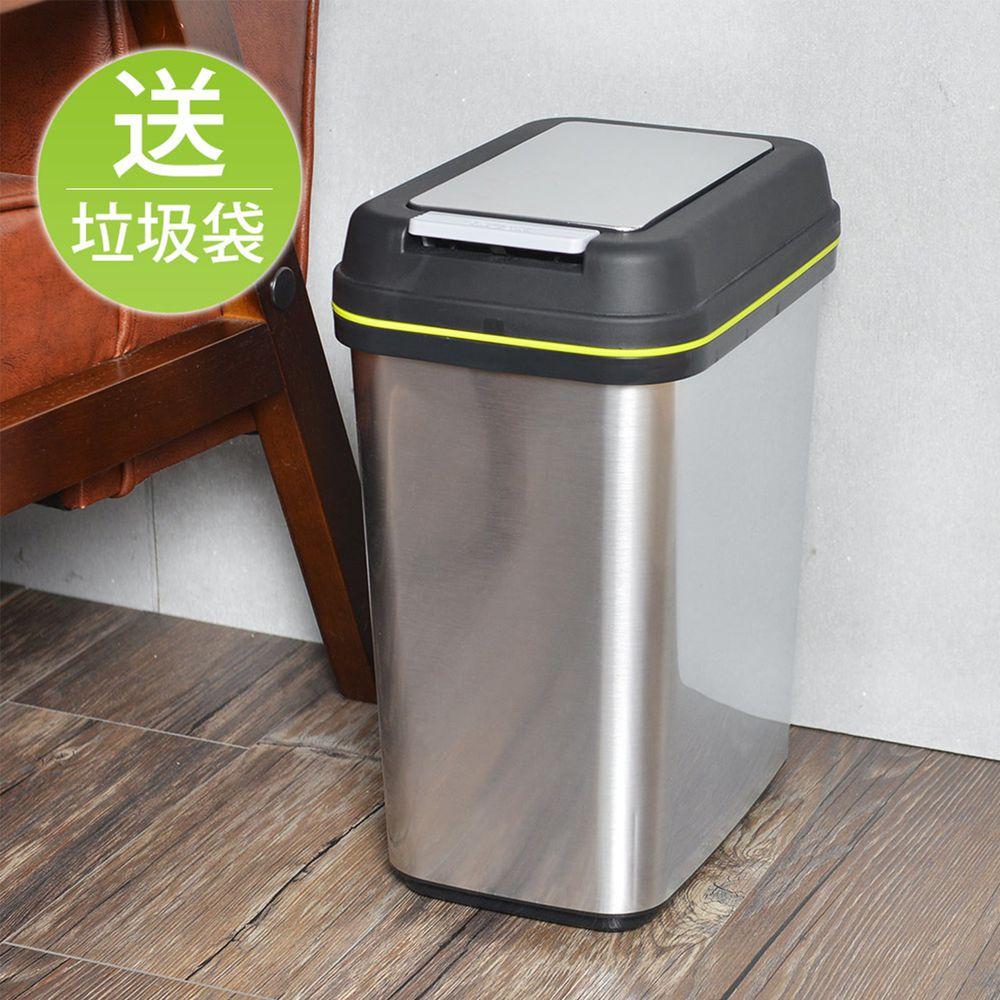 家窩 - 諾亞髮絲紋彈蓋垃圾桶-10L(送90張垃圾袋)-10L