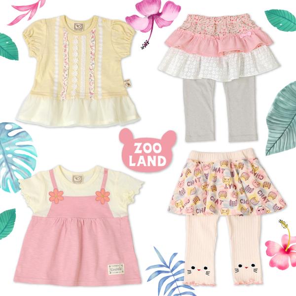 日本 ZOOLAND 粉嫩春夏裝 #新品同步上市
