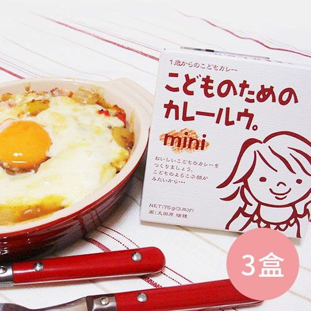 日本 CANYON - 兒童咖哩塊 mini 三盒組-75g/盒*3