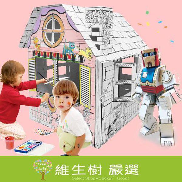 市場最低價!維生樹 ❤ 紙箱城堡/紙箱餐車/紙模型機器人