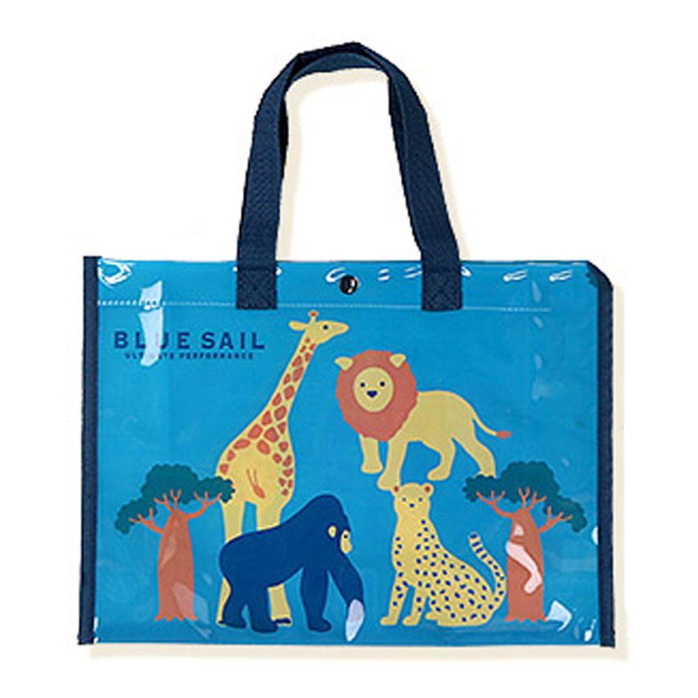 日本 ZOOLAND - 防水PVC手提袋/游泳包-D叢林動物-藍 (25x34x11cm)