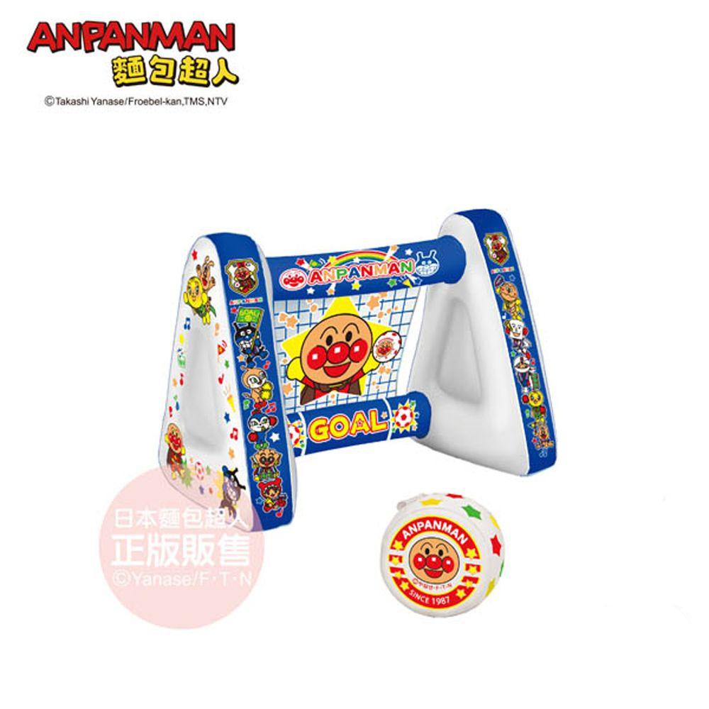 麵包超人 - 麵包超人充氣足球射門玩具