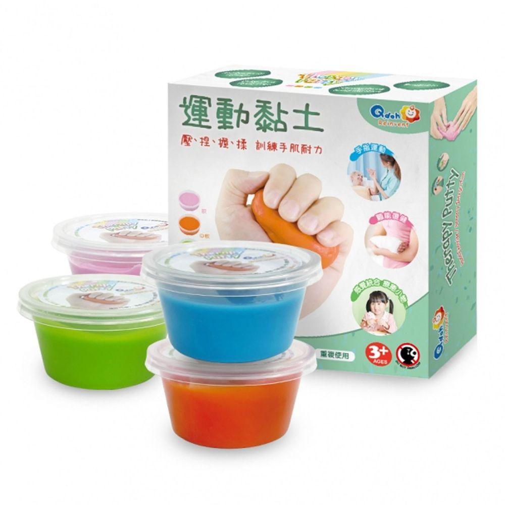 Q-doh - 職能運動有機矽膠黏土60g 四色盒-4色/各60g+附贈職能運動黏土活動教案1張