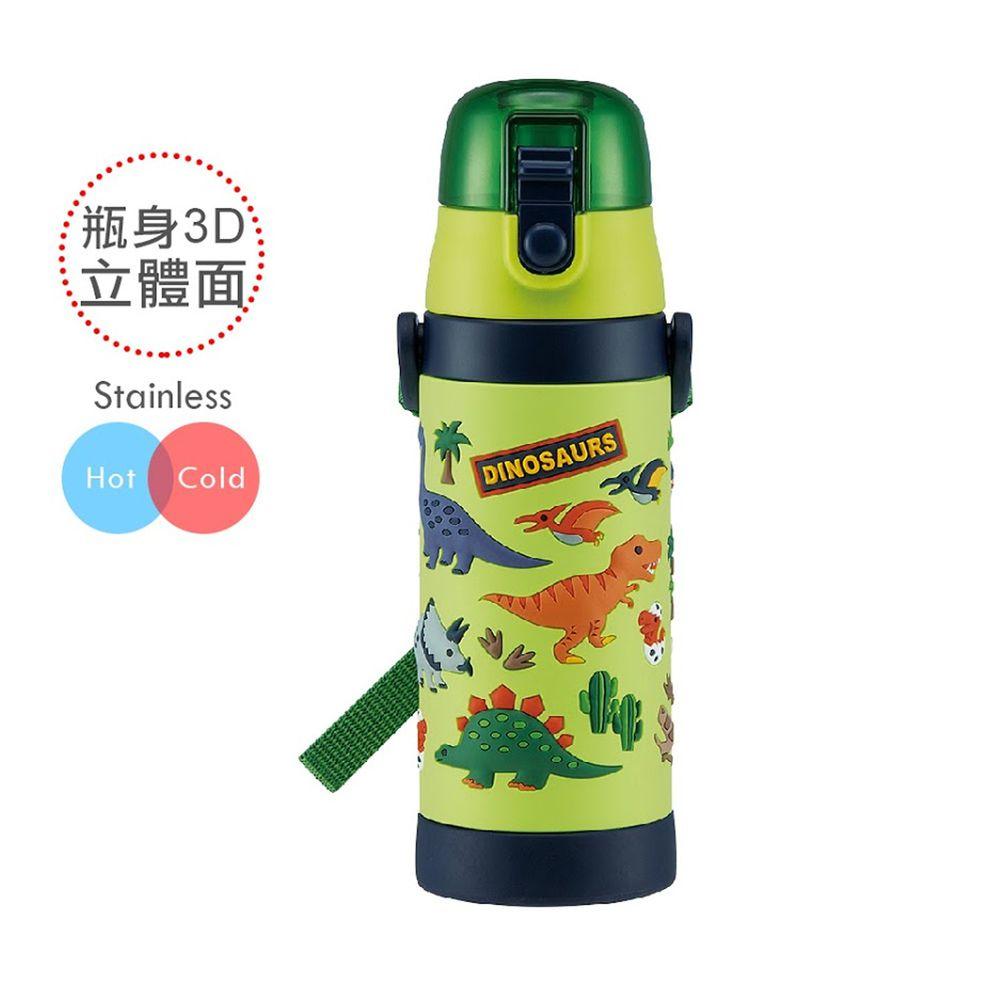 日本 SKATER - 立體直飲不鏽鋼保溫水壺(480ml)-恐龍