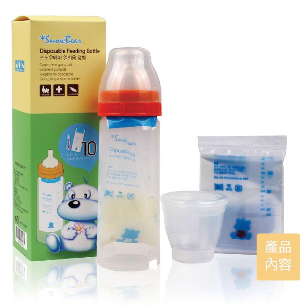 韓國 Pomier 朴蜜兒 - SnowBear 雪花熊感溫拋棄式奶瓶組 (奶嘴蓋x1+螺紋蓋x1+輔助瓶身x1+底蓋x1+收納盒-ppx1+奶嘴-矽膠x1+拋棄式奶瓶袋x10)