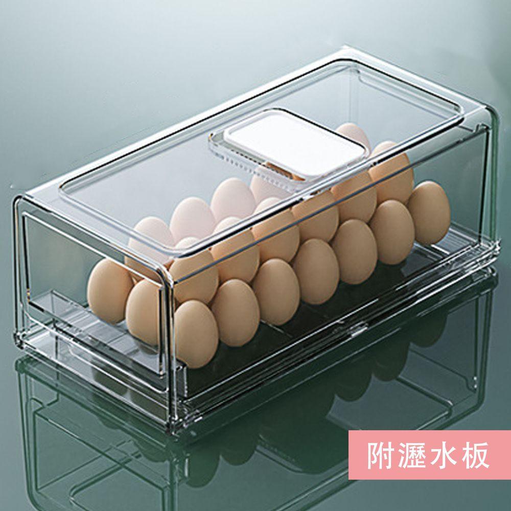 透明長方形抽屜式收納盒-附瀝水板