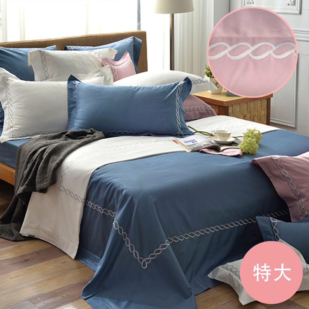 格蕾寢飾 Great Living - 長絨細棉刺繡四件式被套床包組-《典雅風範-優雅粉》 (特大)