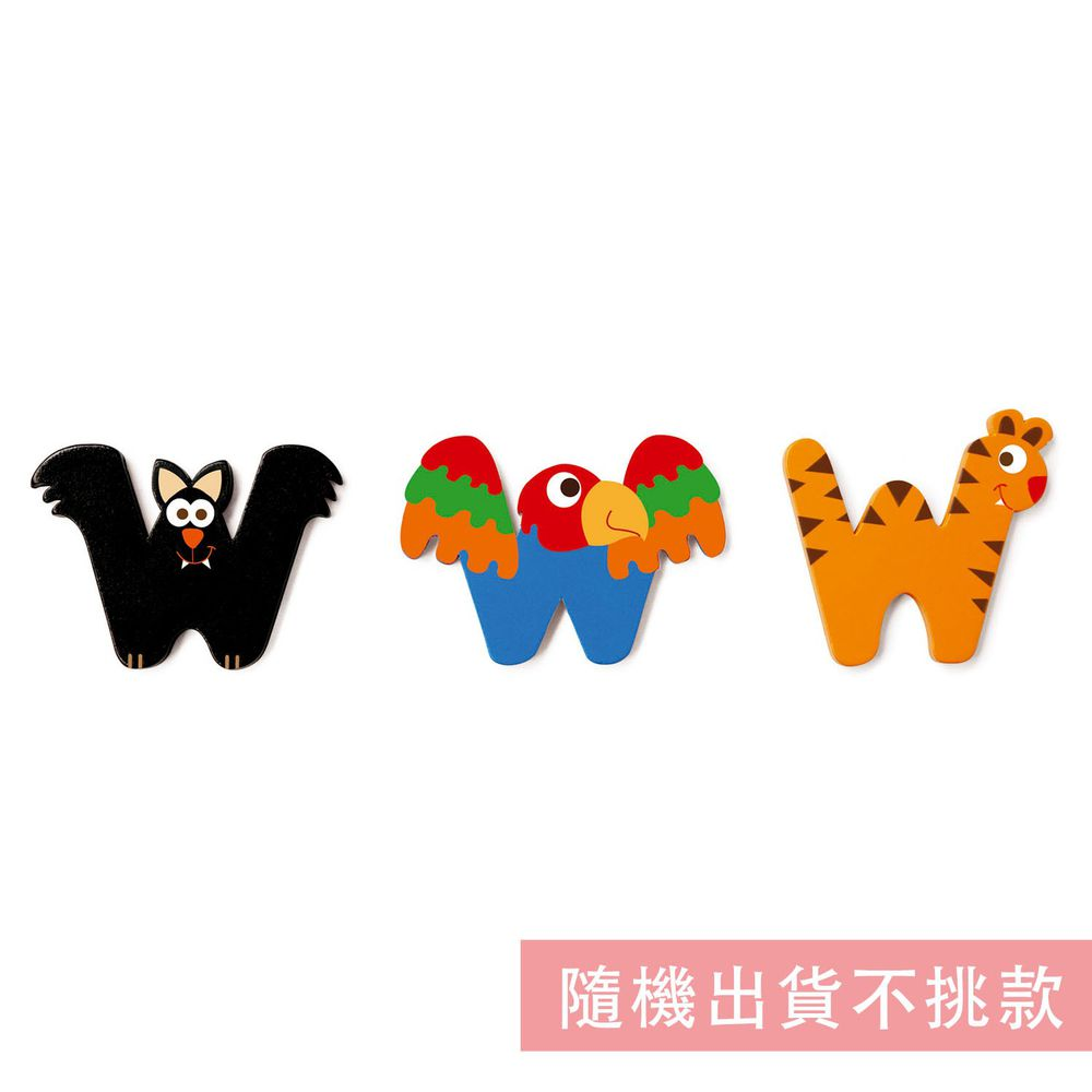 比利時 Scratch - 動物造型字母W-隨機出貨不挑款