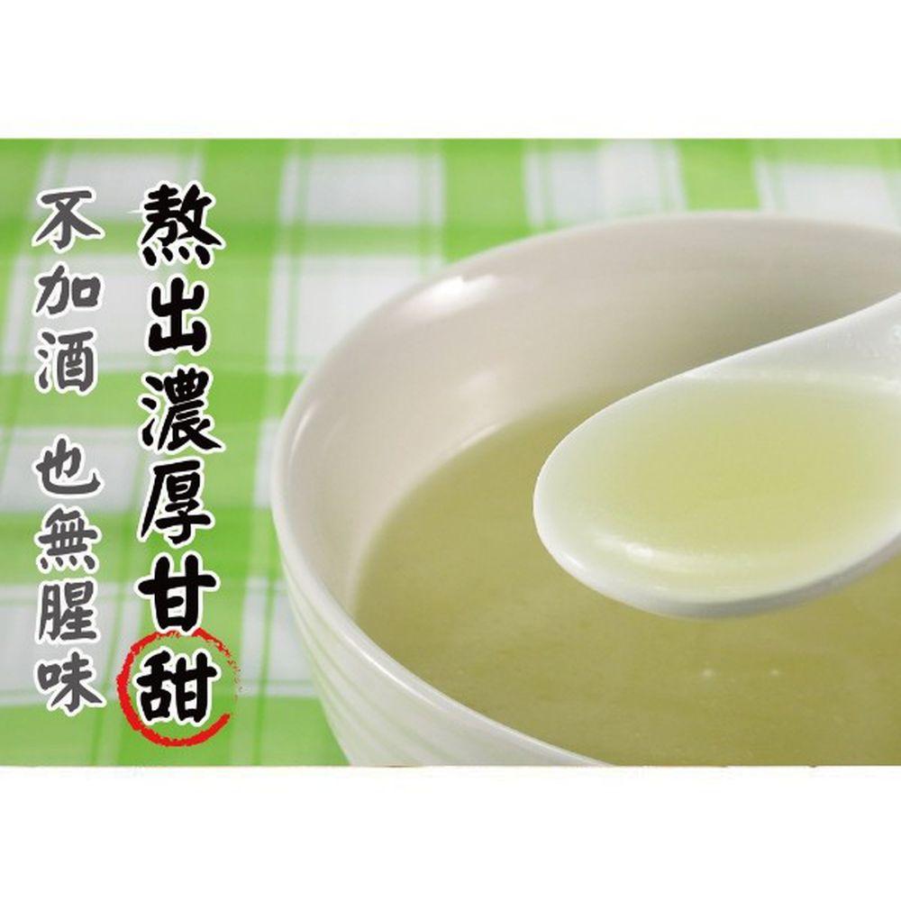 小林市場 - 自然鱸魚高湯 (偏濃厚)-300cc/包