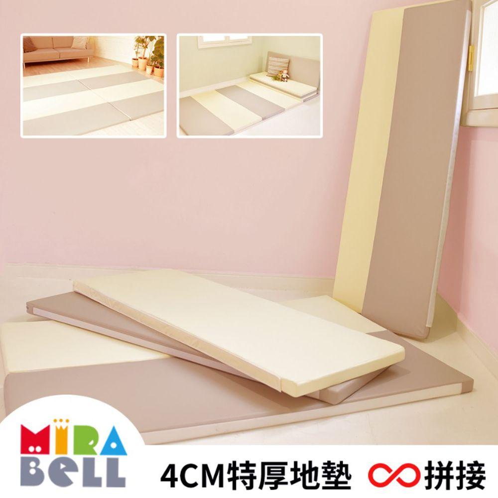 Mirabell - 兒童4cm厚連接地墊/遊戲墊/爬行墊(2入)-奶茶色