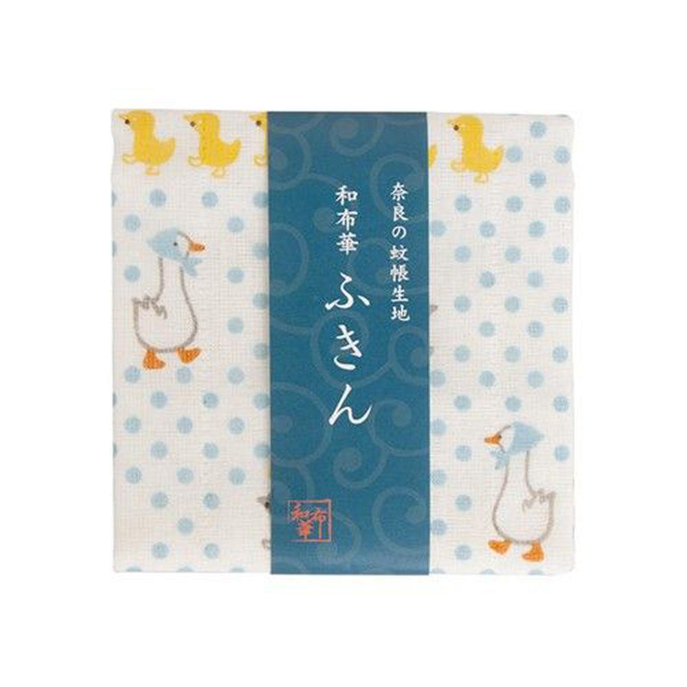 日本代購 - 【和布華】日本製奈良五重紗手帕-醜小鴨 (30x26cm)