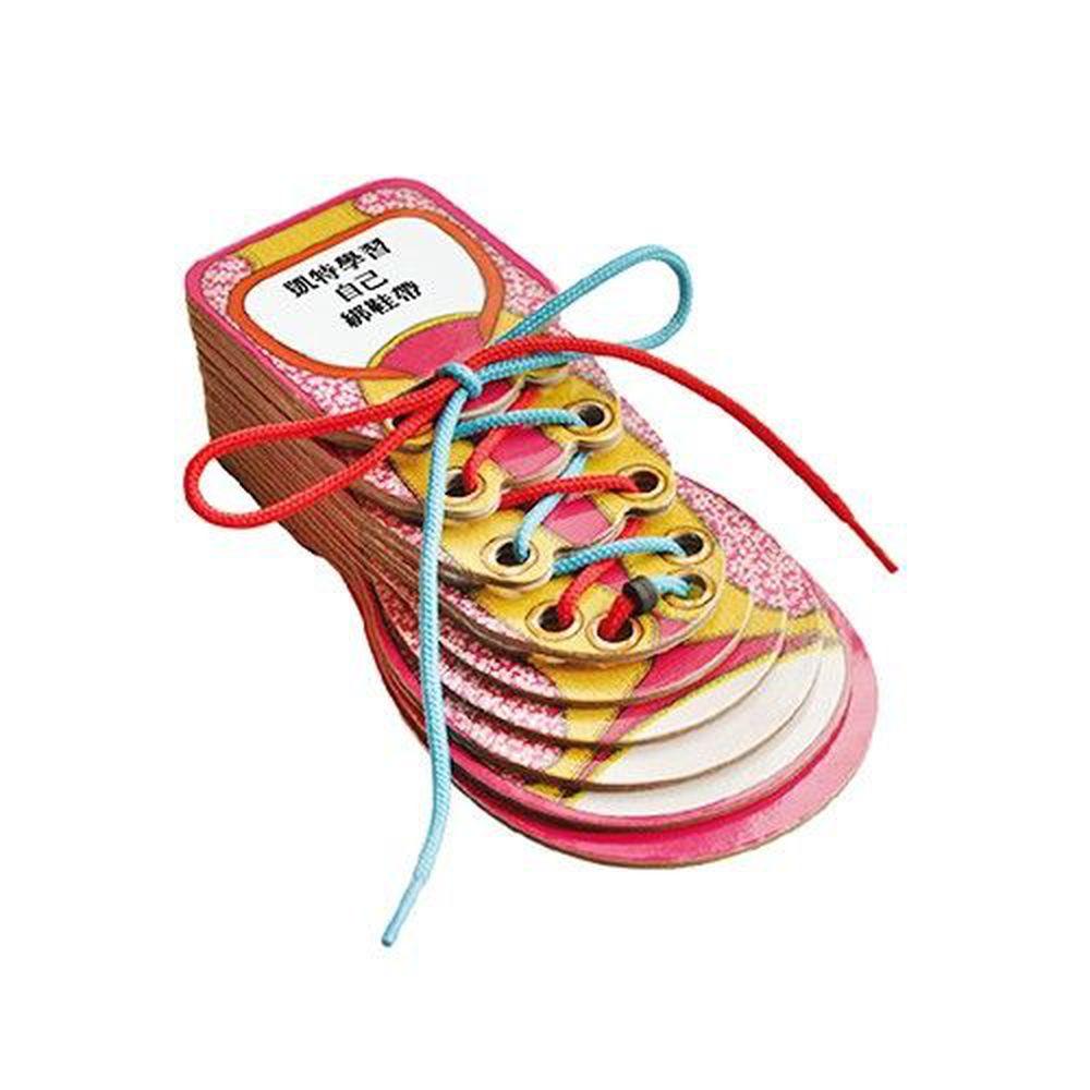 凱特學習自己綁鞋帶