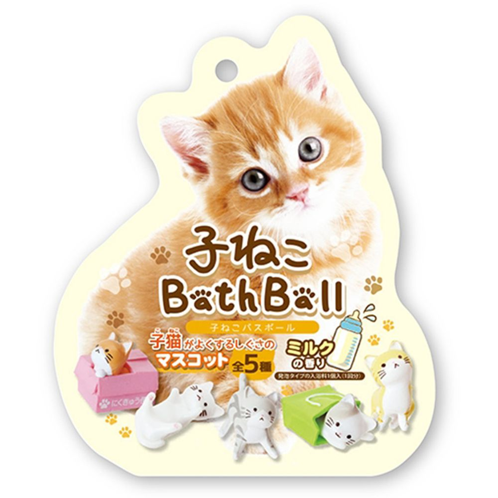 日本NOL - 小喵咪入浴球