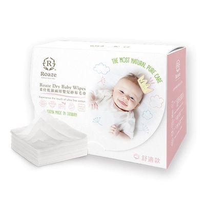 乾濕兩用布巾量販包(舒適款)-160片/盒
