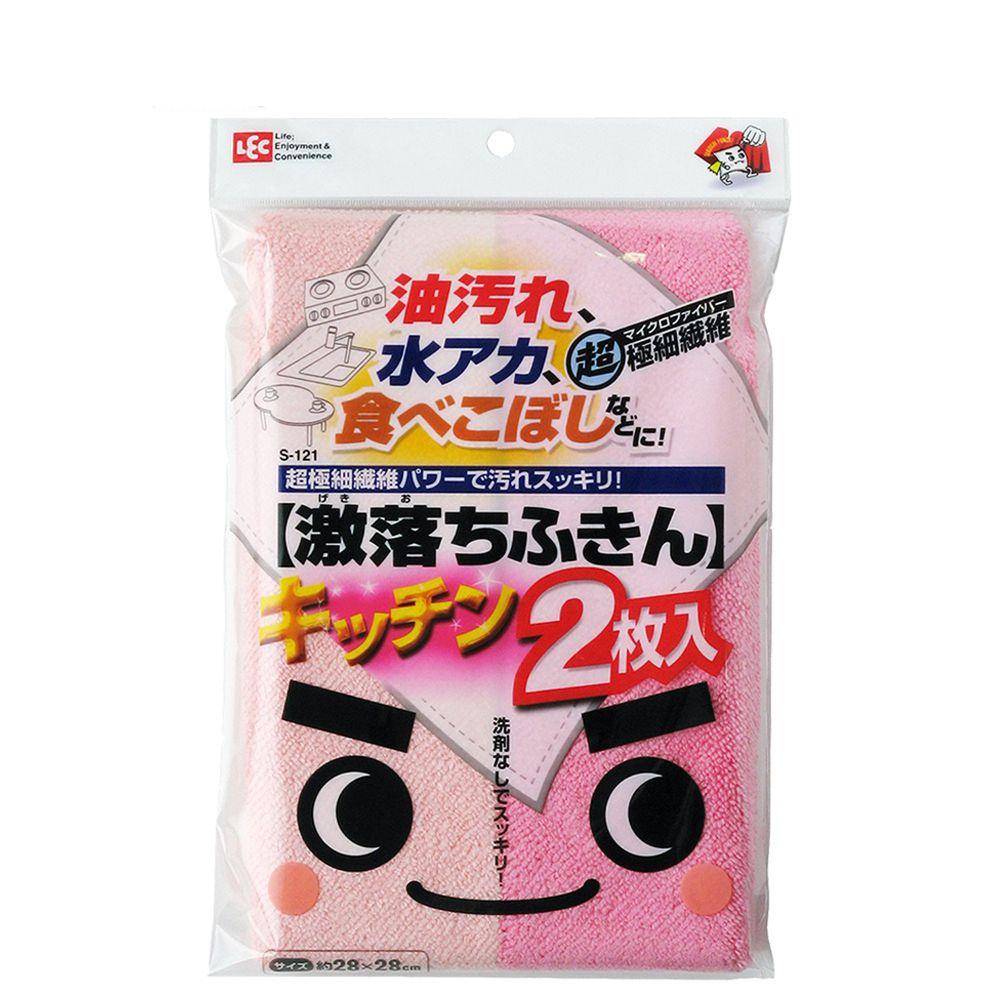 日本 LEC - 激落廚房專用抹布-2入