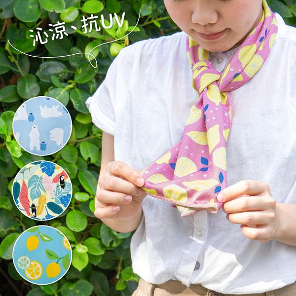 日本消暑好物!一甩即涼 抗 UV 水涼感巾