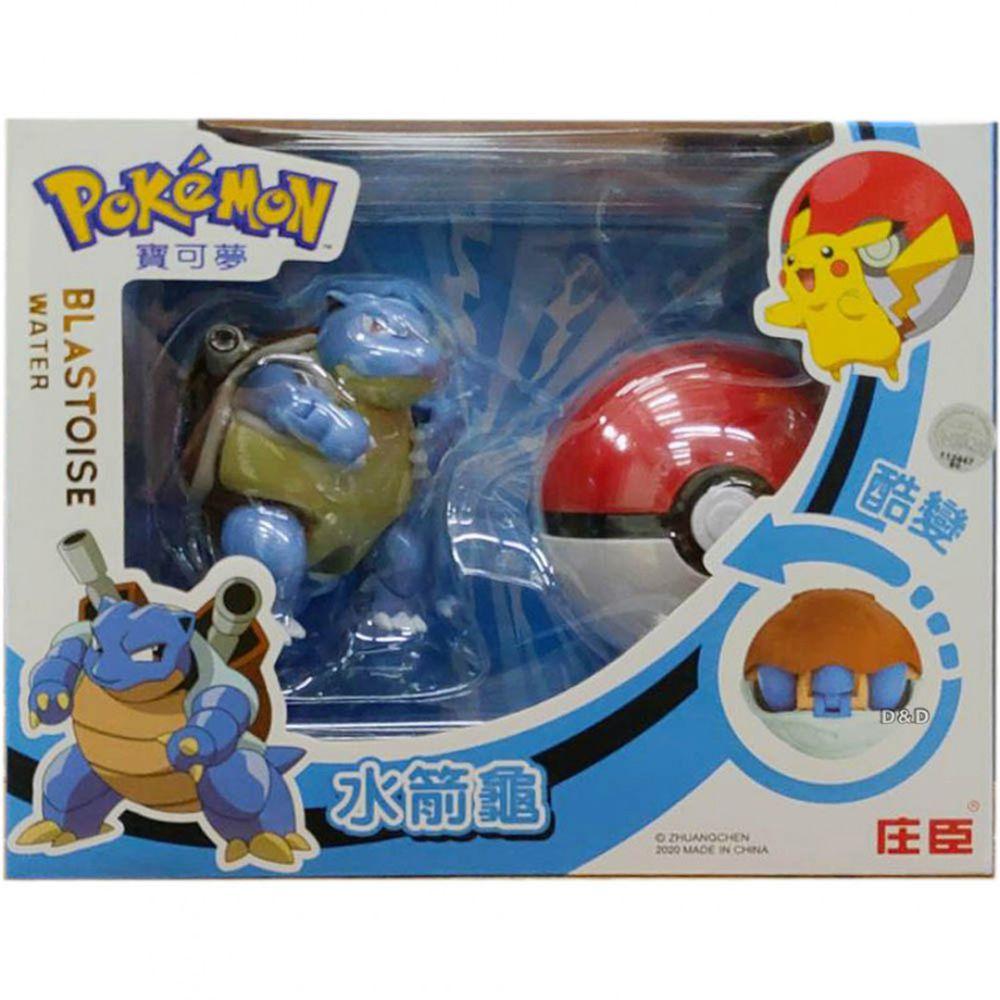 寶可夢 Pokemon - 寶可夢變形系列 - 水箭龜